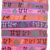 "Christine Calow - ""Village Life No.1"" Silkscreen Print"