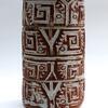 Aztec Ceramic Vase