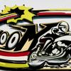 Vroom, Fused and Hand Painted Glass Wall Art