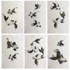 'River' : Suite of Collograph Prints 27x37cm Unframed £85 each.