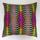 Large funky zebra cushion, digitally printed on cotton canvas with a feather pad, 42 x 42cm